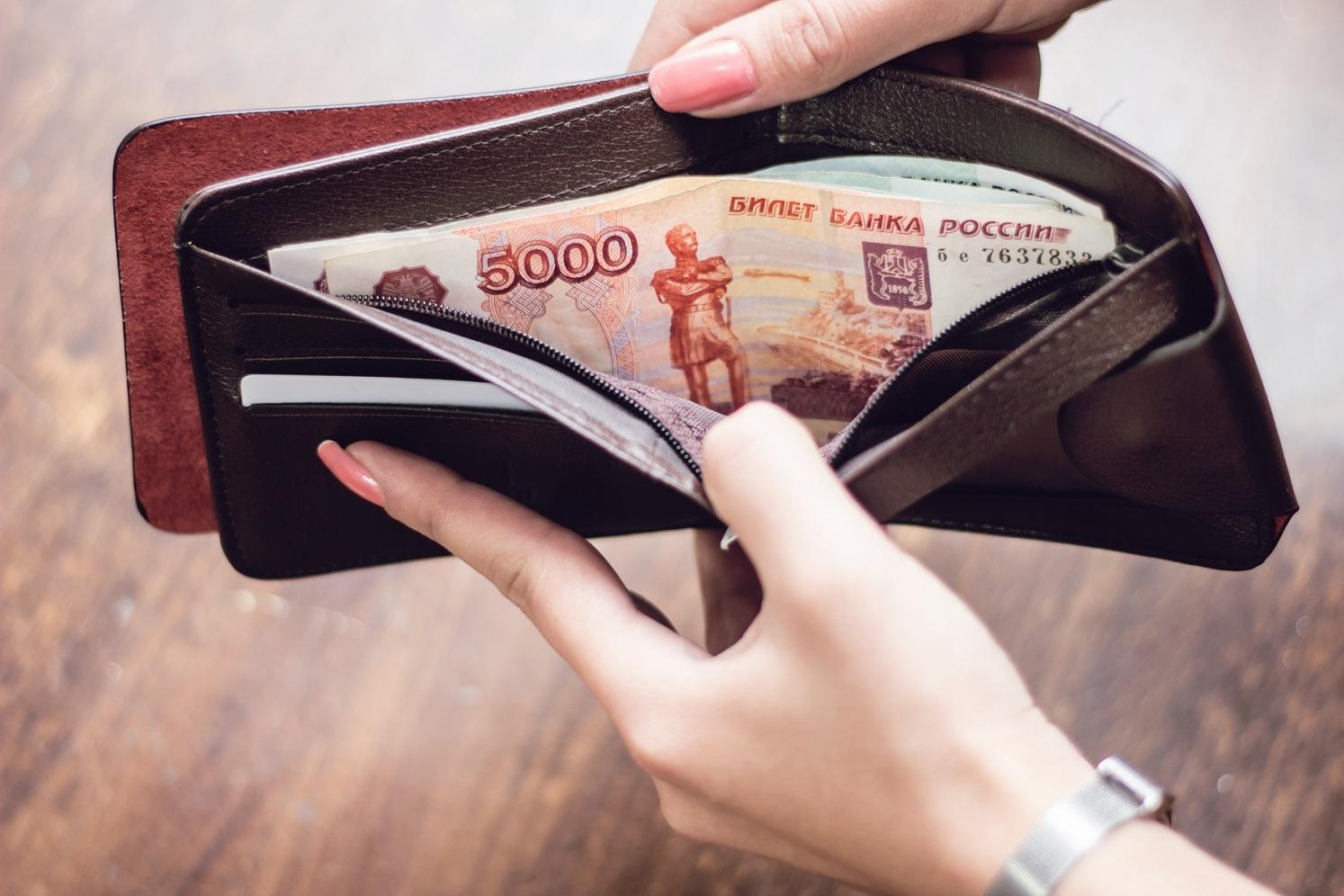 онлайн займы на банковскую карту без процентов е капуста занимаемое помещение определение