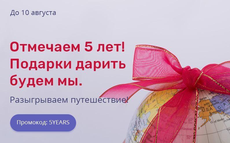 промокод до зарплаты займ 2020 июль заявка на микрозайм во все организации