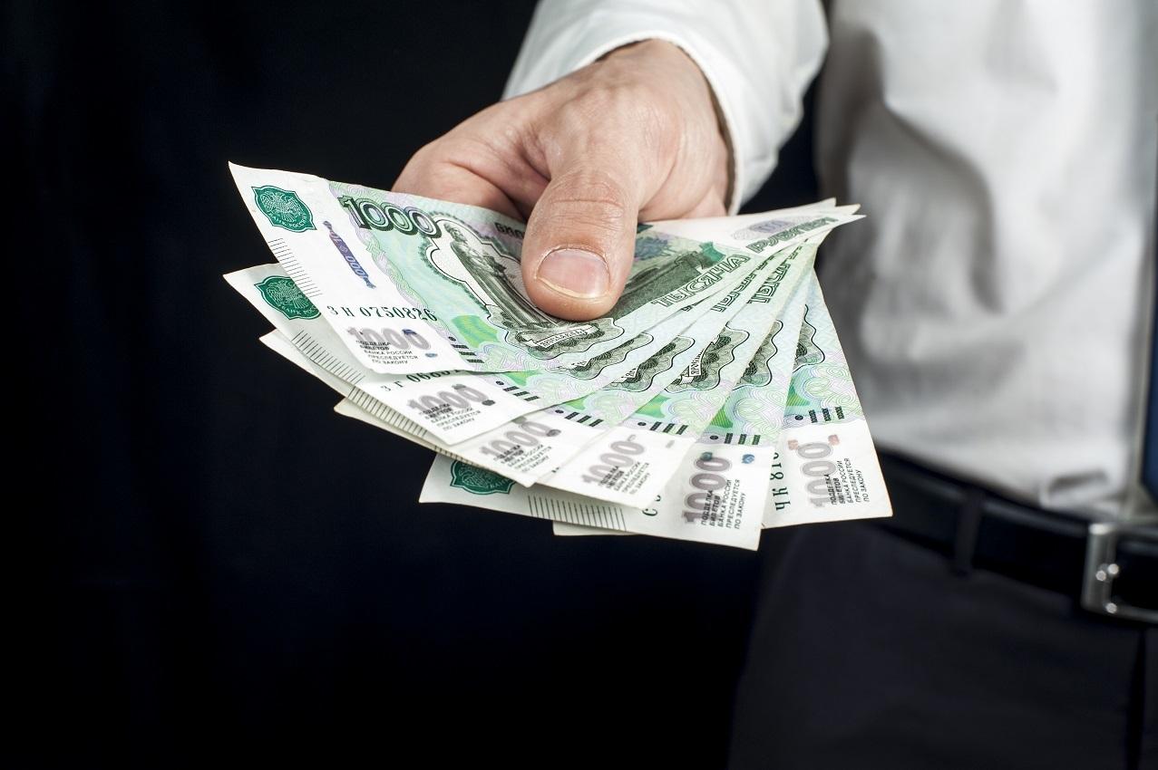кредит наличными пенсионерам в спб