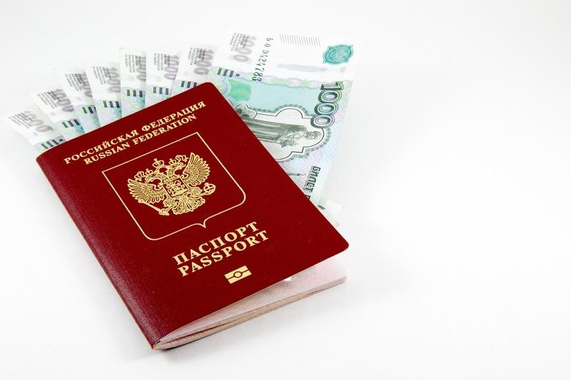 как взять кредит онлайн на чужой паспорт